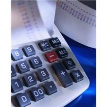 DEC - Techniques de comptabilité et de gestion (RAC) - 410.B0